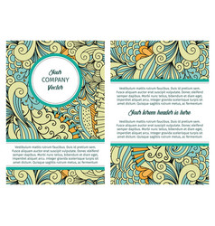 brouchure design leaves and swirls vector image