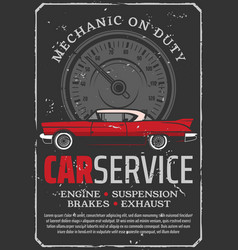 Engine repair car service of gearboxes and brakes vector