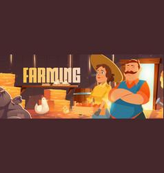 farmers in barn cartoon banner ranchers vector image