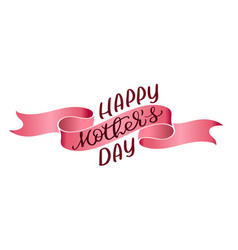 happy mothers day vintage text on red vector image