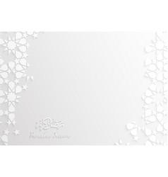 islamic design greeting card template for ramadan vector image