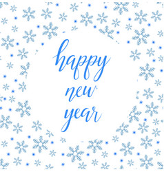 Blue bright happy new year vector