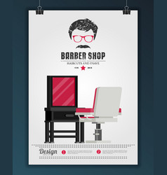 Flat barbershop interior background vector