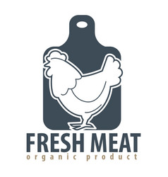 fresh meat concept with logo sign of cutting board vector image