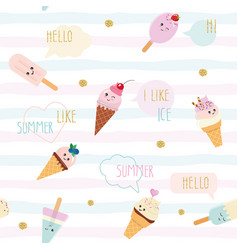 funny summer seamless pattern background with vector image vector image