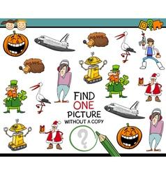 Find one picture kindergarten task vector