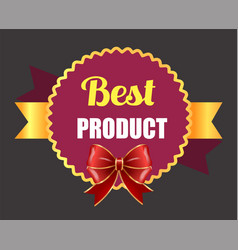 best product decorative promotional banner sale vector image