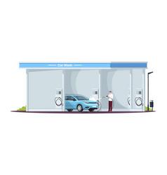 car wash service semi flat rgb color vector image