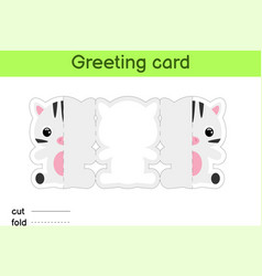 cute zebra fold-a-long greeting card template vector image