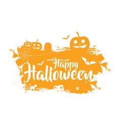 happy halloween typographic banner vector image