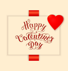 happy valentines day card with elegant text and vector image