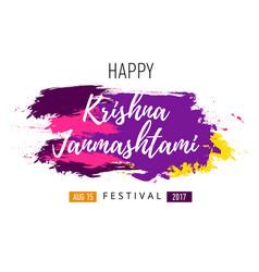 Banner poster for festival krishna janmashtami vector