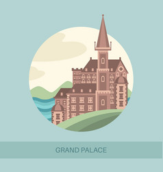 Palace side view or panorama vector