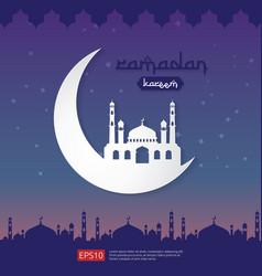 Ramadan kareem islamic greeting design with dome vector