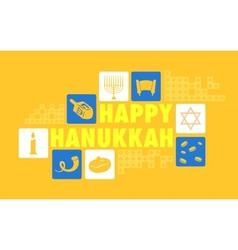 Happy Hanukkah Background vector image