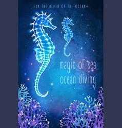 sea horse in depth ocean undersea world vector image