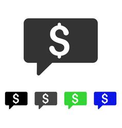 money message icon vector image