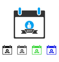 2017 award ribbon calendar day flat icon vector