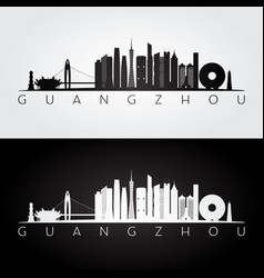 guangzhou skyline and landmarks silhouette vector image vector image