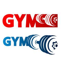gym symbol vector image