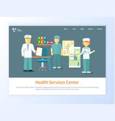 health service center doctors working website vector image