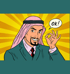 ok gesture arab businessman vector image