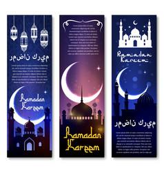 banners for ramadan kareem holiday greeting vector image