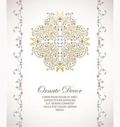 Ornamental decorative elemen vector