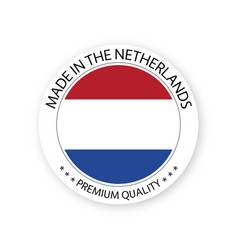 Modern made in the netherlands label vector