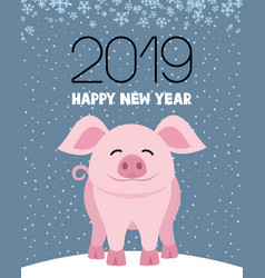 pig symbol of the new year vector image