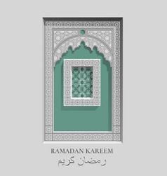 Ramadan kareem mosque window beautiful greeting vector