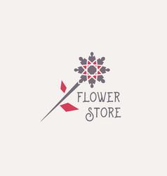 flower store emblem vector image