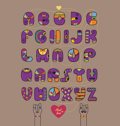 Encrypted romantic message you are not bad vector