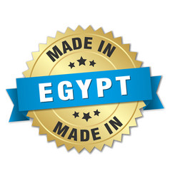 Made in egypt gold badge with blue ribbon vector