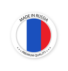 Modern made in russia label vector