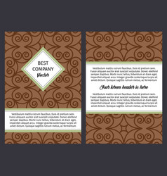 brouchure with vintage brown swirl pattern vector image