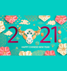 2021 chinese new year greeting card with flowers vector