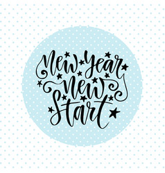 New year new start inspirational and motivational vector