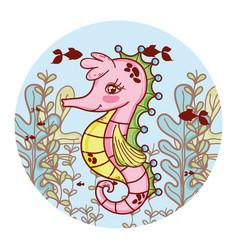 nice seahorse animal with seaweed animal vector image