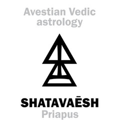 astrology astral planet shatavaesh priapus vector image