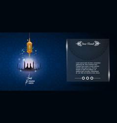 Ramadan kareem greeting or invitation card vector