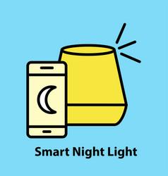 smart night light vector image