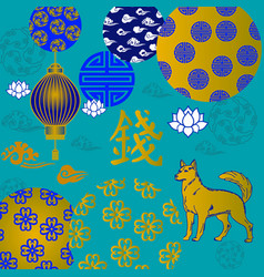 chinese symbol of money year of dog vector image