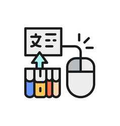 Computer mouse with pages for translation e-book vector
