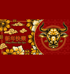 chinese new year 2021 greeting template vector image