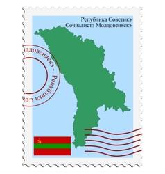 Moldovian Soviet Republic vector image