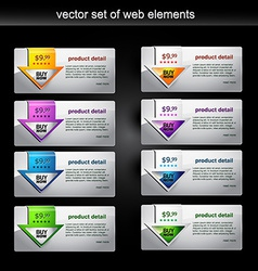 web element set vector image vector image