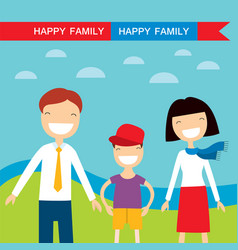happy family members parents and their son vector image