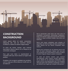 construction background template vector image
