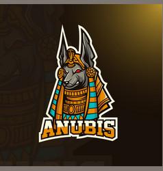 anubis logo vector image